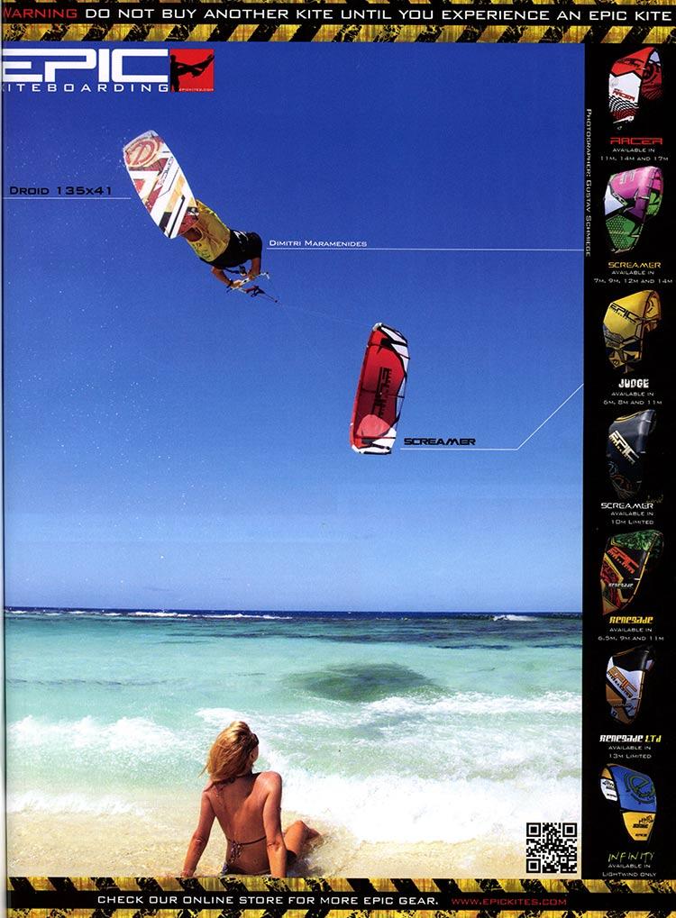 Epic Ad Screamer, Droid Board V2