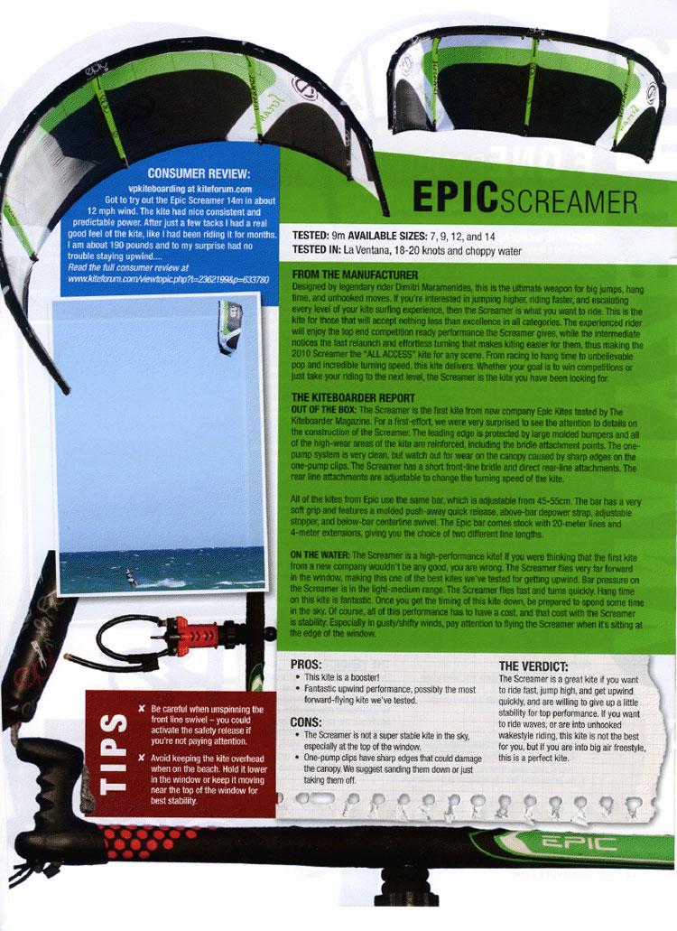 Epic Screamer 7, 9, 12, 14
