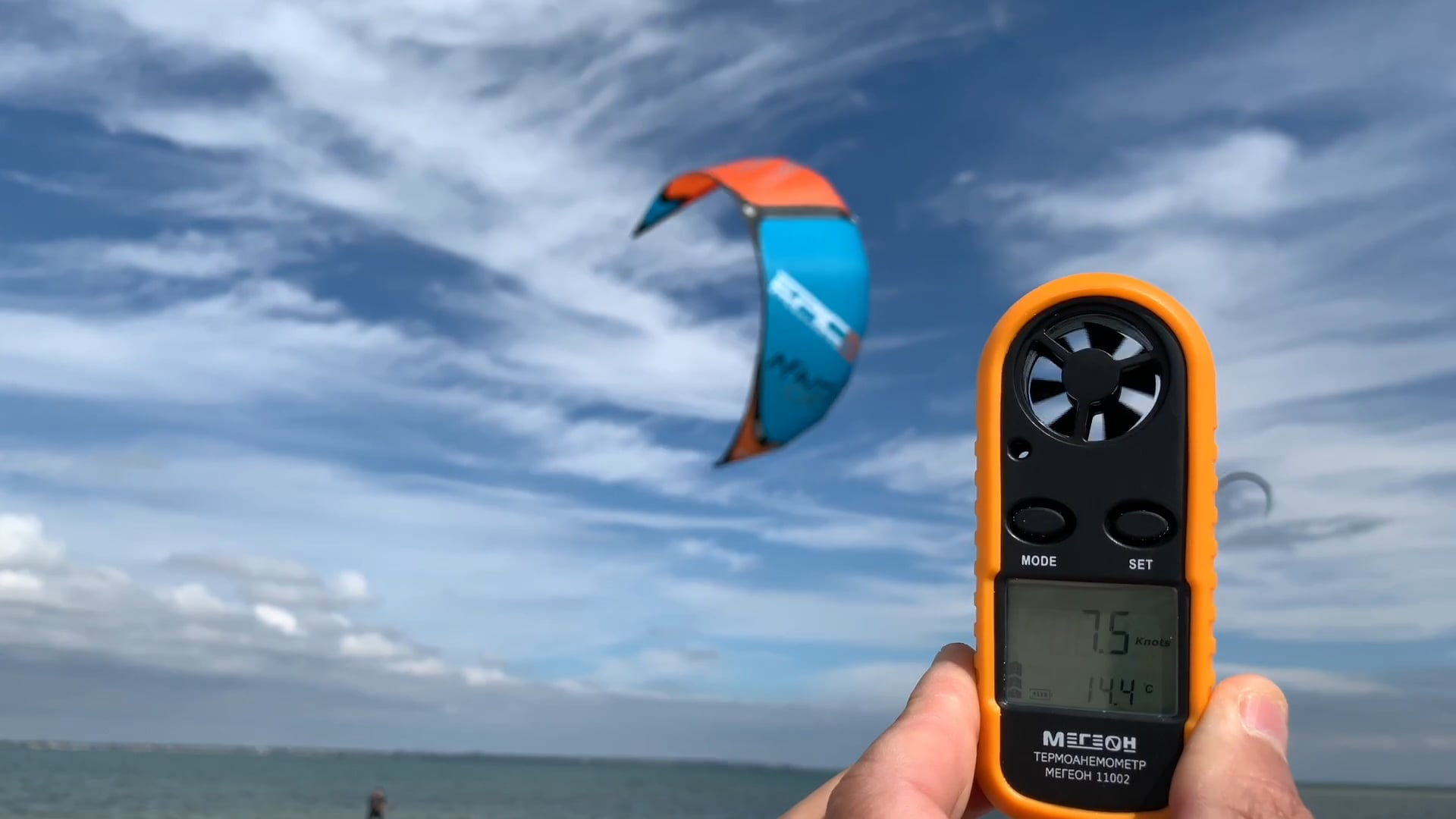 INFINITY 6G kite amazed kiters - with Epic Kites Kiteboarding
